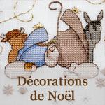 Thème Décorations de Noël